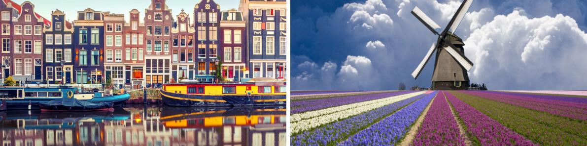 Тур в Амстердам купить в Одессе